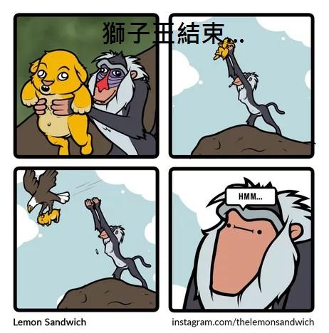 2016翻譯:獅子.jpg