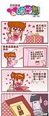 翻譯:禮物.jpg