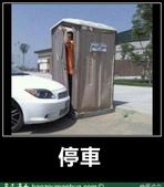 翻譯:翻停車.jpg