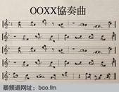 1:協奏曲.png