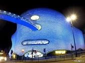 """42大奇特建築:10. The Bullring  -  Birmingham , England   """"鬥牛場"""" - 英國伯明翰.jpg"""