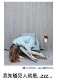 2016翻譯:犯人.jpg