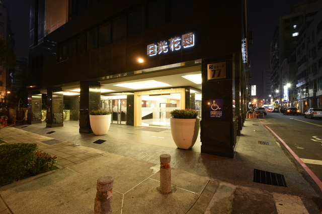 _DSC5464.JPG - 日光花園