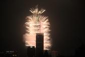 2020年台北市跨年焰火:0102_0003.jpg