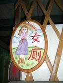 wc 門神之美:P1020964.JPG