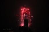 2020年台北市跨年焰火:0102_0021.jpg