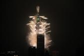 2020年台北市跨年焰火:0102_0006.jpg