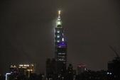 2020年台北市跨年焰火:0102_0002.jpg