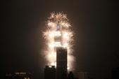 2020年台北市跨年焰火:0102_0018.jpg
