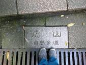 南港山上桃花源―黃蟬園:0412_0048.jpg