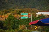 單車環島Day06(台東長濱~台東金崙):DSC_9928.JPG