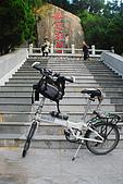 金門單車遊(太武山):DSC_8966.JPG