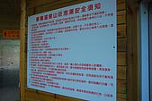 天池山莊~光被八表(奇萊南華 Day 1):DSC_9626.JPG