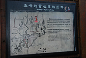 霞喀羅古道(色彩繽紛的楓景饗宴):DSC_0407.JPG