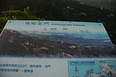 金門單車遊(太武山):DSC_8953.JPG