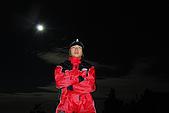 (嘉明湖 Day 2)向陽山屋->向陽山->嘉明湖避難小屋:DSC_7983.JPG