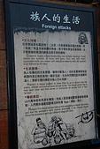 霞喀羅古道(色彩繽紛的楓景饗宴):DSC_0408.JPG