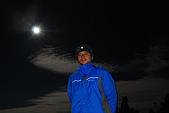 (嘉明湖 Day 2)向陽山屋->向陽山->嘉明湖避難小屋:DSC_7987.JPG