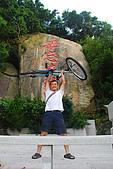 金門單車遊(太武山):DSC_8977.JPG
