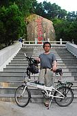 金門單車遊(太武山):DSC_8968.JPG