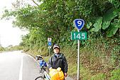 單車環島Day04(宜蘭南澳~花蓮市):DSC_9008.JPG