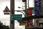 單車環島Day04(宜蘭南澳~花蓮市):DSC_9040.JPG