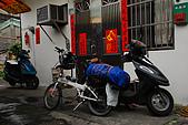單車環島Day0~1(台北土城~關渡~金山):DSC_8145.JPG