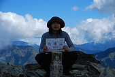 (嘉明湖 Day 2)向陽山屋->向陽山->嘉明湖避難小屋:DSC_7649.JPG