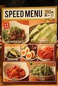鳥貴族菜單:IMG_2914.jpg