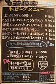 若狹家菜單:12.jpg