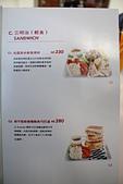 Cafe at Alessi Store 菜單:02 三明治.JPG