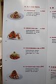 Cafe at Alessi Store 菜單:03 義大利麵.JPG