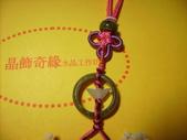 101.03月目錄:產品設計IMG_0074.JPG
