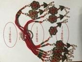 晶飾奇緣吊飾產品目錄:60E4D9AC-0835-45E5-A098-BF1A726BB17C.jpeg