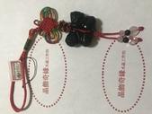 晶飾奇緣吊飾產品目錄:4BC9202A-0D79-428C-80C9-6BF562E25835.jpeg