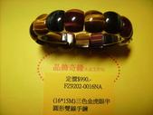 101.03月目錄:產品IMG_0086.JPG