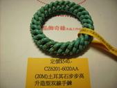 晶飾奇緣三排手鍊產品目錄:IMG_0030.JPG