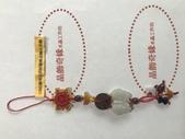 晶飾奇緣吊飾產品目錄:262CBA8A-994D-4561-B808-017938F1CB52.jpeg