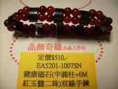 101.03月目錄:產品IMG_0127.JPG