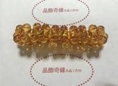 晶飾奇緣三排手鍊產品目錄:8D0809D5-232D-45C0-A7C5-F0BE71021C0A.jpeg