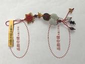 晶飾奇緣吊飾產品目錄:046C6D45-F127-4085-9F28-18C8545806B1.jpeg