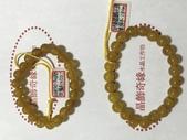 晶飾奇緣單排手鍊產品目錄:IMG_0241.JPG
