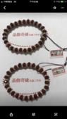 晶飾奇緣單排手鍊產品目錄:1302E84A-6819-4176-ABA4-FD7F45DA4A40.png