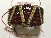 晶飾奇緣三排手鍊產品目錄:IMG_1046.JPG
