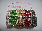 晶飾奇緣三排手鍊產品目錄:IMG_0220.JPG