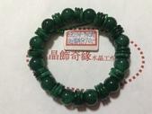 晶飾奇緣單排手鍊產品目錄:63211E6F-9D63-4D8A-B36C-5A953583358D.jpeg