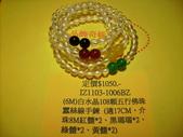 101.03月目錄:產品IMG_0001.JPG