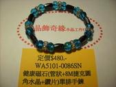 101.03月目錄:產品IMG_0102.JPG