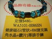 101.03月目錄:產品IMG_0103.JPG