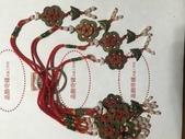 晶飾奇緣吊飾產品目錄:960DA983-24D1-4EF2-A897-ADBA5E1A0460.jpeg